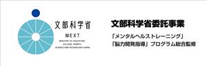 Tìm hiểu các loại học bổng của chính phủ Nhật